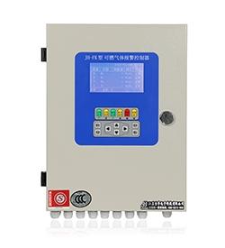 JH-FK可燃气体报警控制器