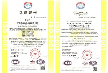 ISO9001--2019版
