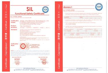 SIL3证书