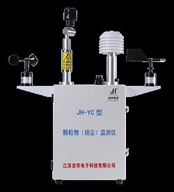 北京JH-YC(泵吸)扬尘检测仪